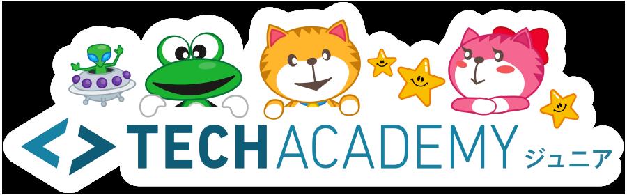 TechAcademyジュニア